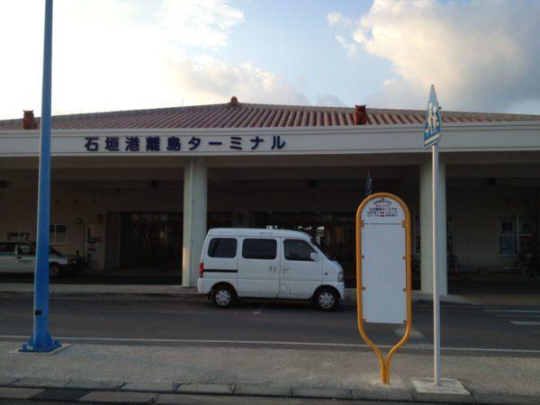 【石垣島レンタカー】石垣港から利用可能な送迎ありレンタカー