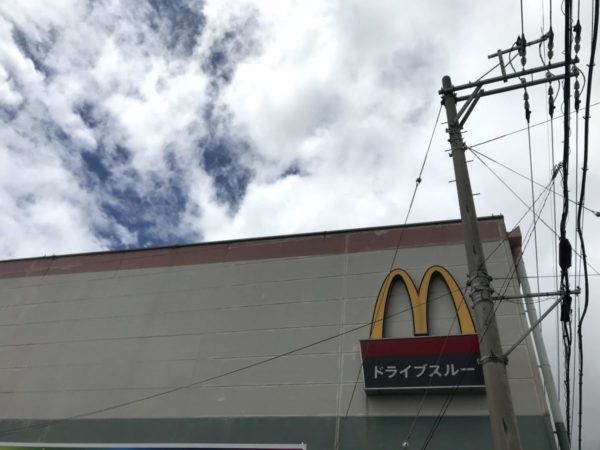 子連れ旅であると安心!石垣島にあるファーストフード店8選