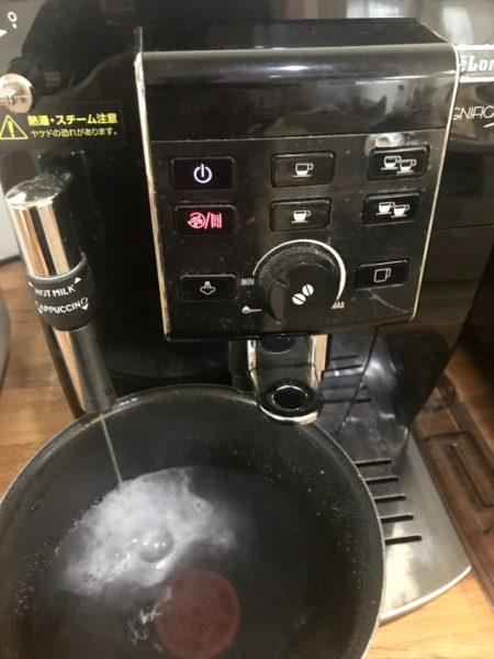 【石灰除去手順】家カフェに最高デロンギ マグニフィカS メンテナンス