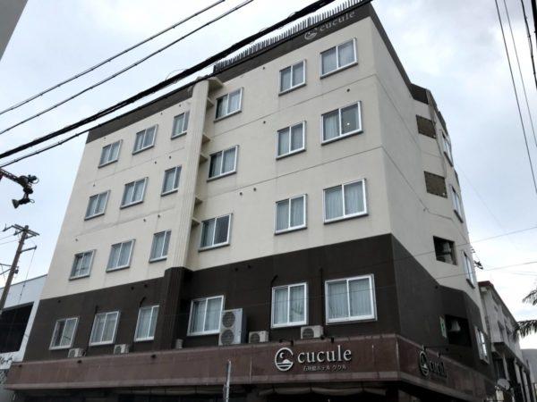 石垣島子連れ旅で安い【お手頃価格】のおすすめホテル4選