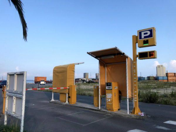 フェリー乗船【石垣港離島ターミナル】は第2駐車場から選ぶのがベスト