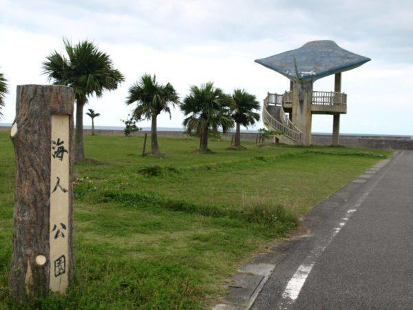 【小浜島時刻表】2021年冬季(10月~3月)安栄・八重観一覧表示